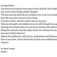 カンタベリー大主教の祈り クリスマスイブ