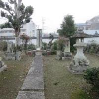 赤穂義士-家原観音寺の由来と義士の墓碑