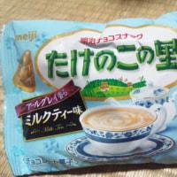 ミルクティー味 (^o^)v