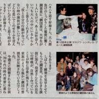 今帰仁村を根拠にする演劇集団です!『劇団ビーチロック』です!3月25日、26日がらまんホールで公演!
