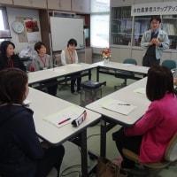 「第2回女性農業者ステップアップ講座」を開催しました。