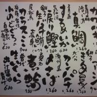 10月25日(火)
