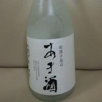 榮太樓と獺祭のコラボ 「和菓子屋のあま酒」
