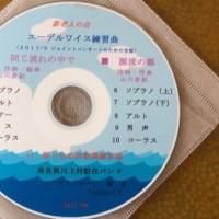 CDと楽譜