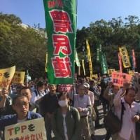 TPP批准許すな!10・15集会に参加!