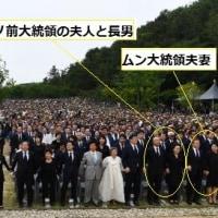 光州民主化運動追悼歌