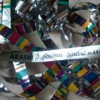 "ARASHI ""Japonism Show""in ARENA"