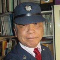 国鉄職員と制服(技術職)のお話