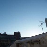 東京の今朝の天気(1月13日):晴れ