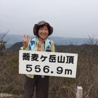 蕎麦ヶ岳山開き