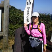 朝熊岳登山きつかった