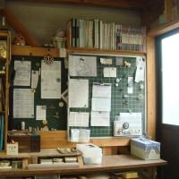 谷川岳マグネットと黒板と