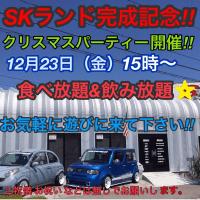 SEEKさんで開催されるイベント紹介!!