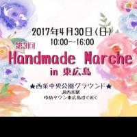 mamachen2017 春