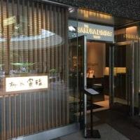 東京グルメ紀行- 西新宿『ザ サクラ ダイニング トウキョウ』