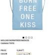 [5900円]ジェジュン MOLDIR 「BORNFREEONEKISS」 キャンバス トートバッグ ライトブルー