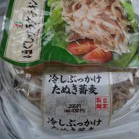 セブンイレブン 冷やしぶっかけたぬき蕎麦withほぐしサラダチキン