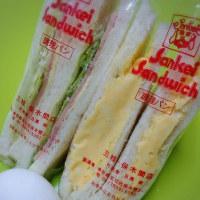 サンドイッチの差し入れを頂きました\(^_^)/