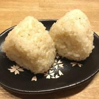 大西さんの無肥料無農薬 自然栽培のお米を食べ比べよう~