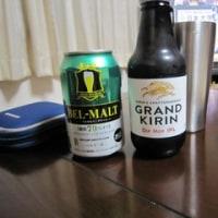 サントリーの新ビール