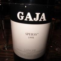 1998 スペルス ランゲ ガヤ