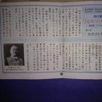 「ものづくりの街 太田」