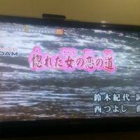 【五十川ゆき】ロック演歌 / フェイスブックFBからのお友達