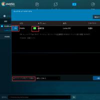 Lumia930用動画に変換する方法