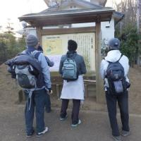 2月12日に鎌倉街道上道の東村山から町田までを歩いてきました。