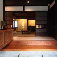 日本の美を伝えたい―鎌倉設計工房の仕事 233