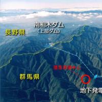 暴かれるか、日本航空123機墜落事故の真相?!26の2