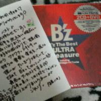 """ついに届いた B\'z The Best""""ULTRA Pleasure"""""""