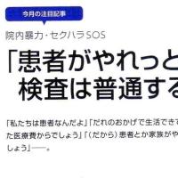 1台98万円