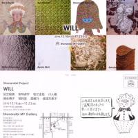 「WILL」グループ展のおしらせ☆