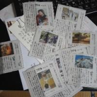 読売朝刊2面「四季」に掲載された小紋潤の歌十首、10首のアップ完了です!