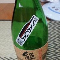 能古見 特別純米酒