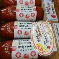 tomato☆じゅーす!!