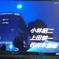 「ゴジラ」「西部警察」 聖地巡礼(東京、銀座)