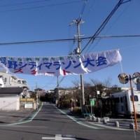 2/19(日)、「河内長野シティマラソン大会」 完走!