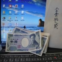 """""""PCシニア""""年賀状研修会、ネット賀詞・イラスト勉強!"""