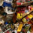 注文の多い雑貨店
