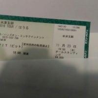 26日のベーグル予定です(^^)/