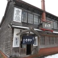 988 「北海道、開拓の村その2」