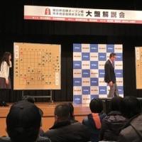 第10回朝日杯将棋オープン戦本戦熊本対局を観てきました。