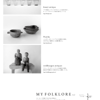 MY FOLKLORE  vol. 2