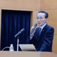 宅建千葉支部賃研売研合同研修会報告
