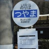H29.4.2(日) 片上鉄道