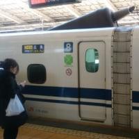 大阪行って来ます
