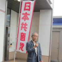 台風一過、今朝は桜ヶ丘駅西口でご挨拶