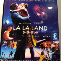 「LA LA LAND」を観る